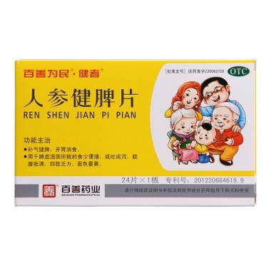 欧意罗红霉素片_广州易哲网络科技有限公司